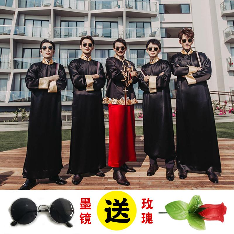 王凯杨烁小包总同款中式婚礼伴郎服装大马褂中国风兄弟伴郎团礼服