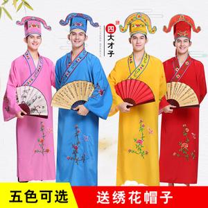 江南四大才子古装中式婚礼伴郎服装男唐伯虎年会小品话剧表演