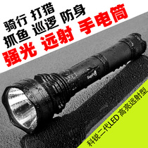 Divine Fire L12 Strong Light flashlight Rechargeable xenon lamp multifunctional Ultra bright LED outdoor long shot 1000 hunting W