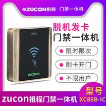 刷卡密码玻璃门铁门双门门禁一体机ICID单机门禁系统祖程ZUCON
