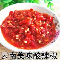 云南特色咸菜 辣椒类调料 剁辣椒 酸辣椒 小锅米线酸辣子