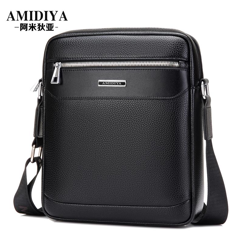 阿米狄亞 男包單肩包男士斜挎包 商務包公文皮包豎款小背包