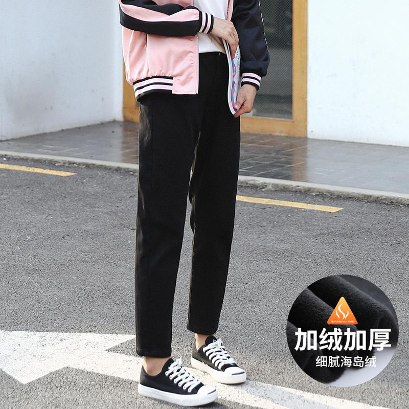 冬季保暖加厚加绒牛仔裤女宽松黑色韩版学生加棉带绒萝卜哈伦长裤