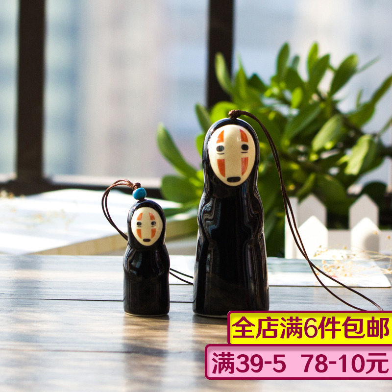 风铃 纯手工创意日式风铃陶瓷 挂饰门饰 动漫人物 无脸男