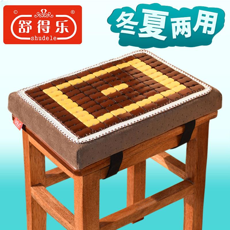 夏季坐垫凉垫学生屁垫记忆棉软椅子座垫子凳子长方形板凳屁股椅垫