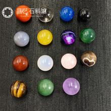 天然白黄紫粉水晶球脉轮石玛瑙球diy圆珠吊坠占卜消磁七星阵摆件