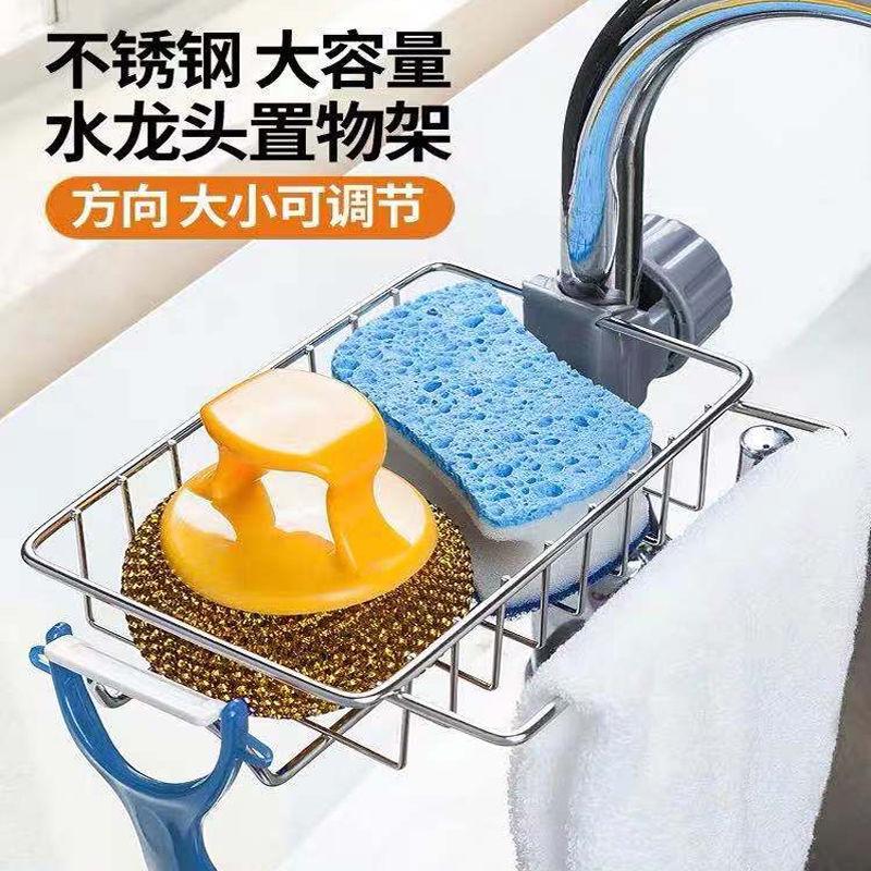 厨房水池挂在水龙头淋水架值物汲水溧水的置物架挂毛巾可挂沥水篮