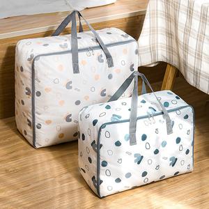 装衣服的手提大容量袋子棉被打包袋