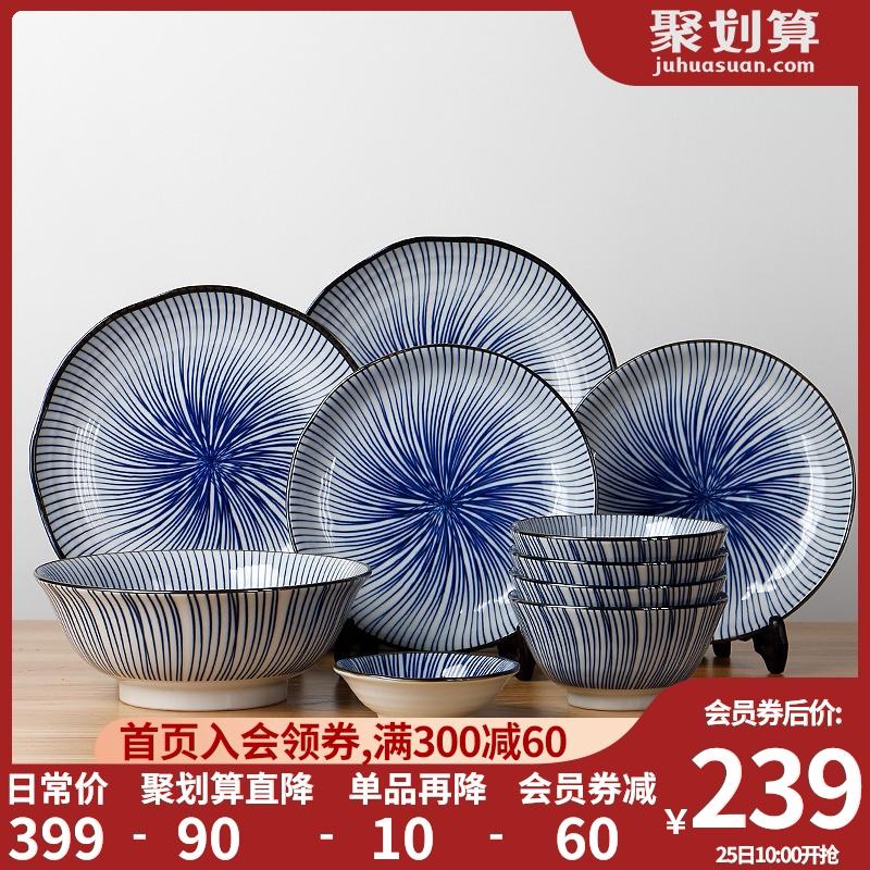 美浓烧日本陶瓷餐具套装 碗盘 家用简约盘子碗组合中日式碗非骨瓷