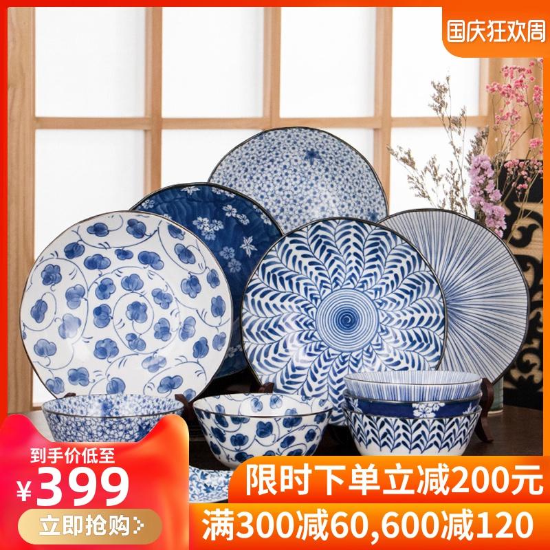 (用120元券)碗碟套装 家用日式陶瓷餐具碗盘组合中式简约青花瓷碗盘勺子5人用
