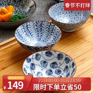 美浓烧日本进口碗米饭碗日式和风陶瓷器餐具套装日系创意家用饭碗