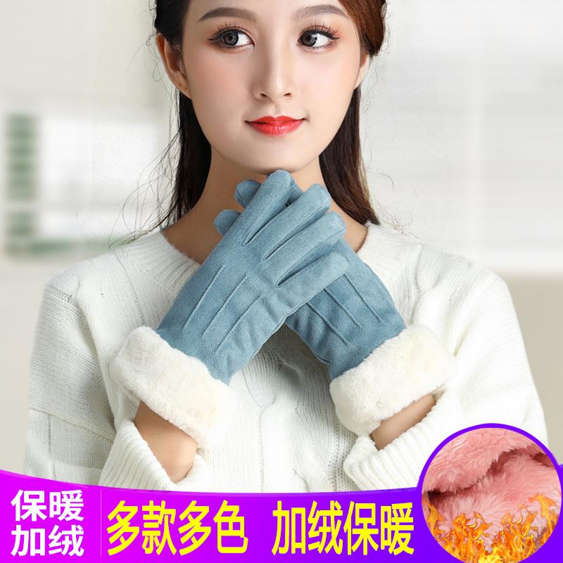 手套女冬可爱触屏韩版学生麂皮绒保暖加绒加厚骑行开车手套冬天女
