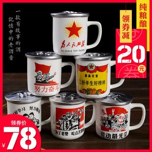 革命小瓶茶缸口杯酒水整箱特价 白酒52度浓香型纯粮食高粱老酒散装