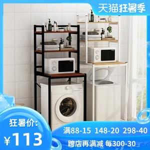 洗衣机置物架波轮滚筒洗衣机架子卫生间马桶置物架浴室阳台置