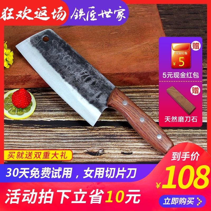 铁匠世家菜刀 不锈钢手工锻打家用切菜刀厨房切肉刀专用切片刀