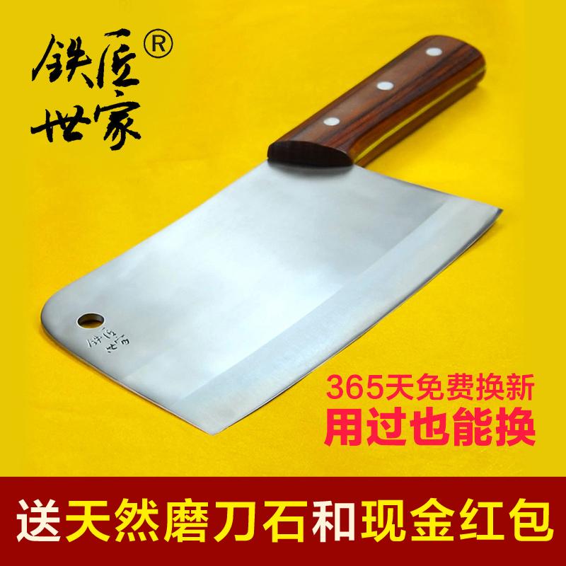 鐵匠世家菜刀切片刀 鍛打德國不鏽鋼斬切刀廚房刀具家用切菜刀