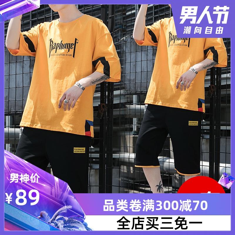 套装男士短袖t恤潮牌韩版潮流夏季一套帅气运动休闲夏装大码短裤