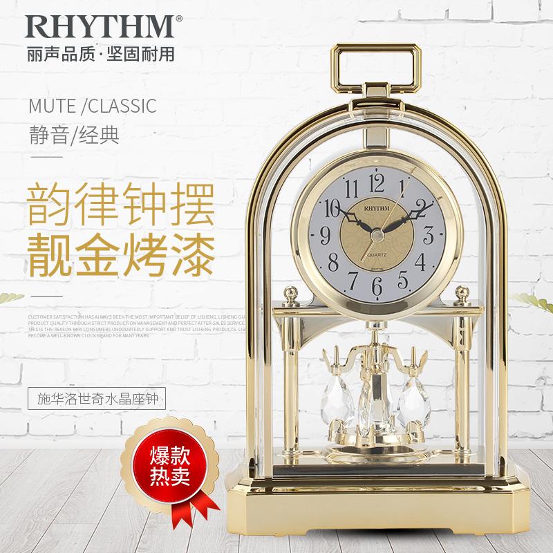 Настольные часы Артикул 39093780073