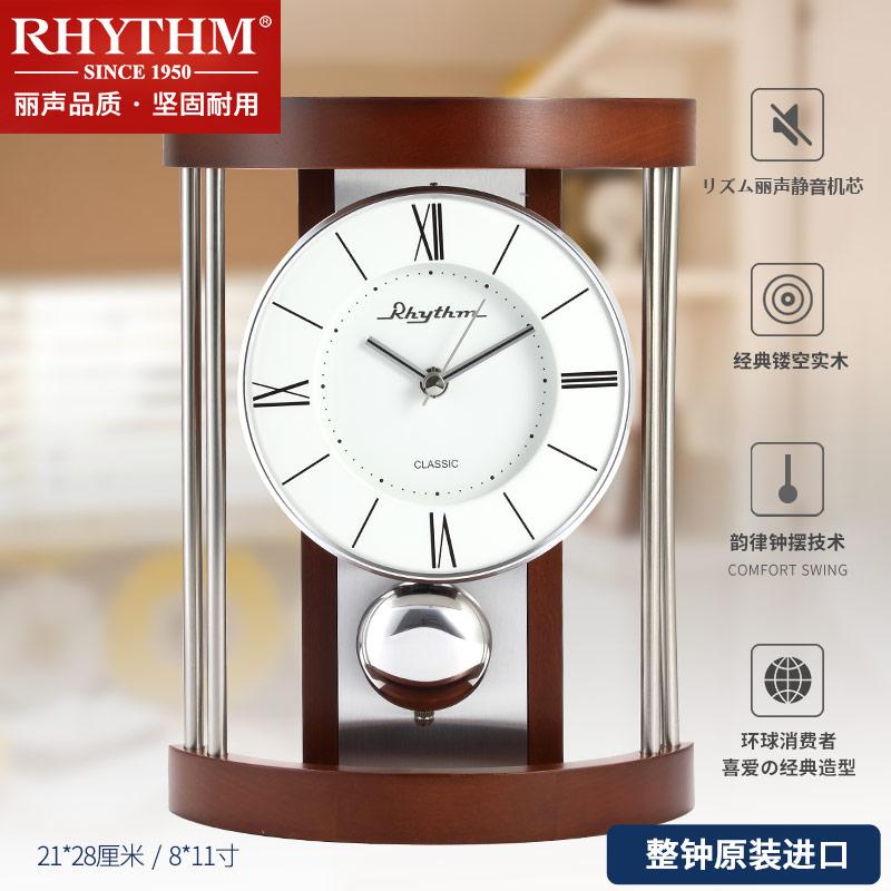 Настольные часы Артикул 40206442289