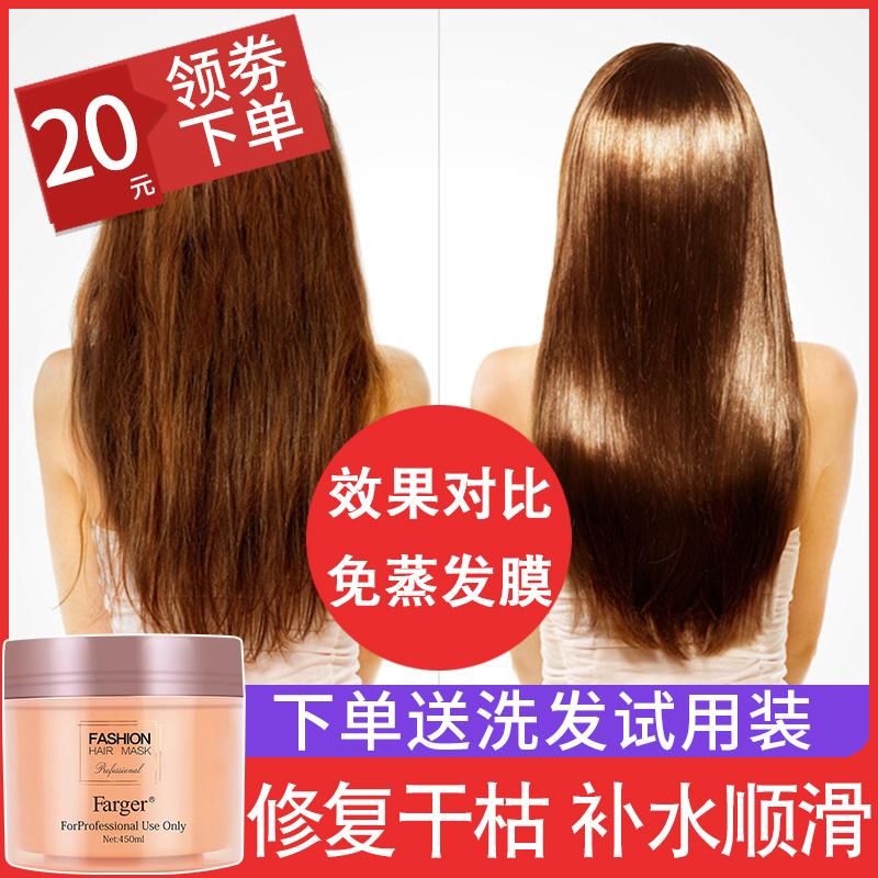 发歌正品修复发膜原液水疗改善干燥分叉护发素女免蒸滋润清爽护理