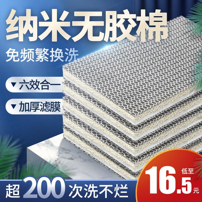 过滤棉高密度海绵加厚净化生化鱼缸