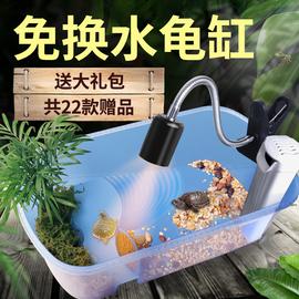 乌龟缸带晒台造景别墅饲养箱家用大型巴西龟盆专用水陆鱼缸养龟盒