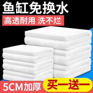 过滤棉鱼缸专用高密度滤材净水生化棉加厚白海绵过滤器材料水族箱