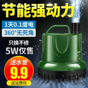鱼缸底吸水泵抽水泵循环泵静音潜水泵过滤器大功率小型吸鱼粪泵超