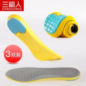 运动鞋垫减震透气加厚鞋垫男吸汗防臭军训鞋垫女软底舒适超软篮球