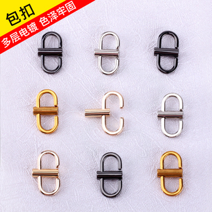 链条包调节扣包链包包扣环包配件金属扣配件锁扣长度调节器缩短扣