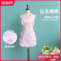 围裙可爱日系家用厨房公主女仆韩版时尚性感防水防油欧式仙女围腰