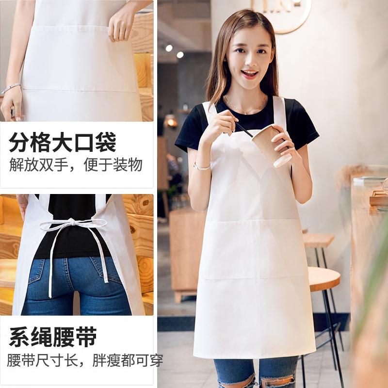 围裙白色纯棉家用厨房工作服时尚女夏季定制印字logo厨师围腰男士
