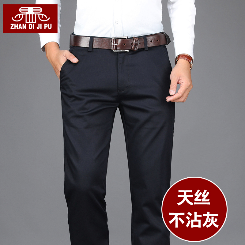 Iron free Tencel cotton men's casual pants men's business straight tube loose middle-aged summer thin men's trousers men's trousers