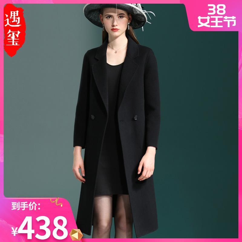 Autumn and winter 2019 new double faced 100 wool overcoat women's slim medium long hand cashmere free woolen coat