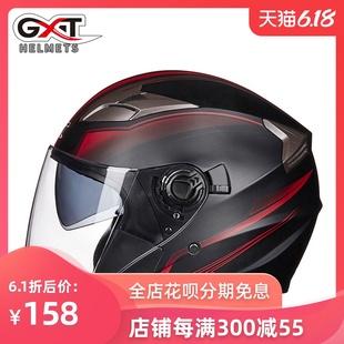 GXT电动摩托车双镜片半盔男女半覆式头盔四季夏季轻便电瓶安全帽