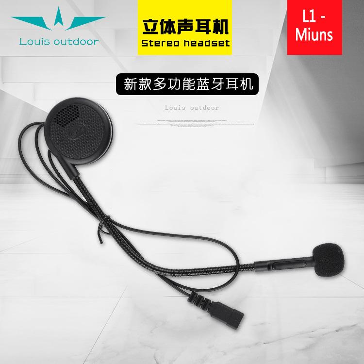 路翼摩托车头盔蓝牙耳机多功能立体声电话音乐一体式无线内置耳麦