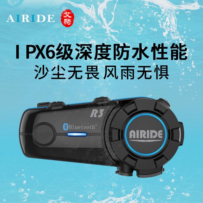 新款AIRIDE R3摩托车头盔内置蓝牙耳机无线对讲听歌导航防水HIFI