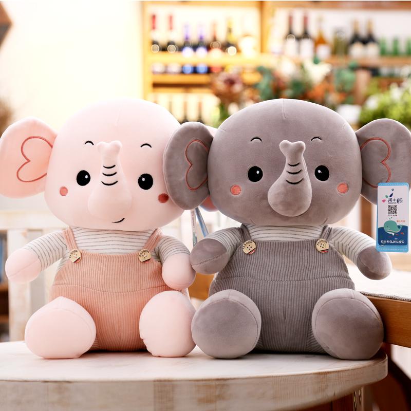 可爱大象长鼻子毛绒玩具小象公仔质量怎么样
