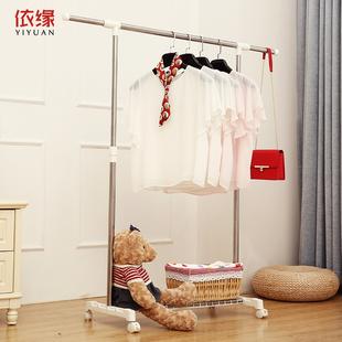 晾衣架落地折叠阳台卧室简易晾衣杆家用凉衣架晒架室内单杆挂衣架