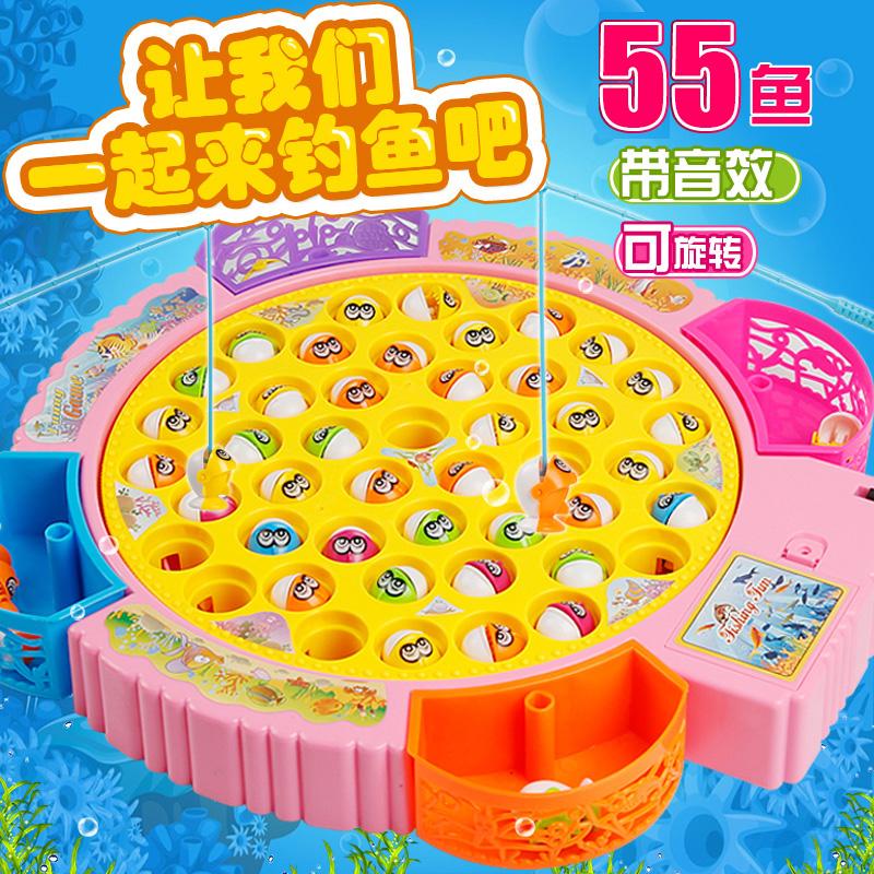 儿童磁性钓鱼玩具小孩子男孩女宝宝女孩益智男童1234-56周岁婴儿