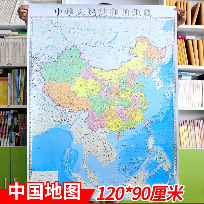 Карты местности / Анатомические карты Артикул 625817237464