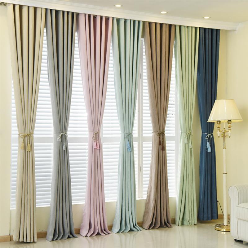 南轩阁简约现代定制窗帘布料全遮光成品客厅卧室落地窗飘窗窗纱