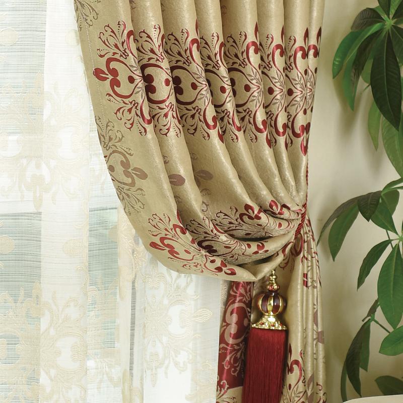南轩阁加厚遮光窗帘布料定制卧室飘窗客厅落地窗遮阳成品窗帘布纱