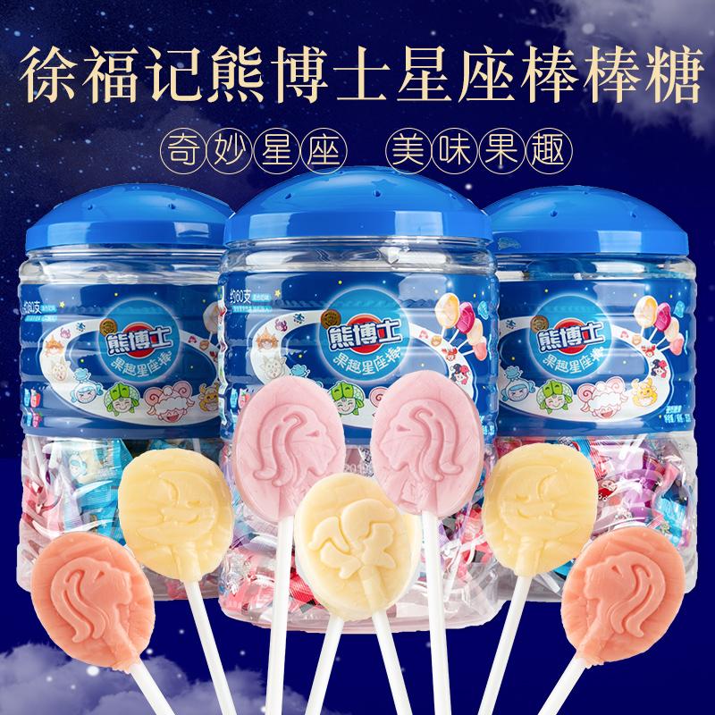 徐福记熊博士创意星座棒棒糖60支桶装 牛奶草莓糖果混合口味批发(用3元券)