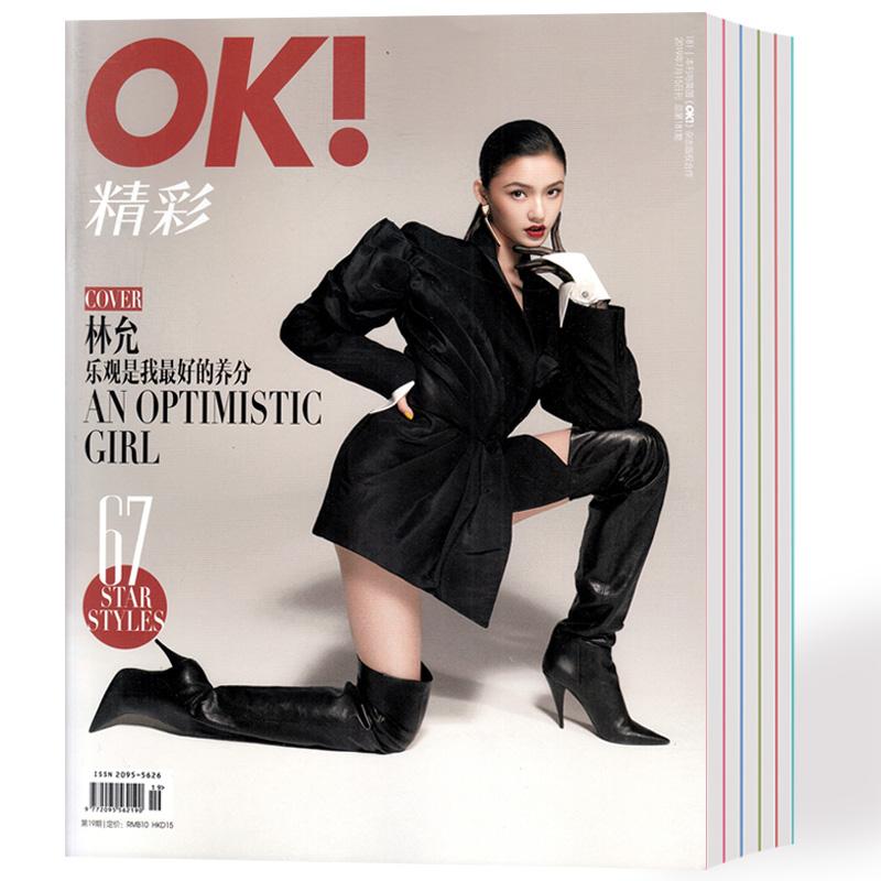 Книги о моде и красоте Артикул 43785796500