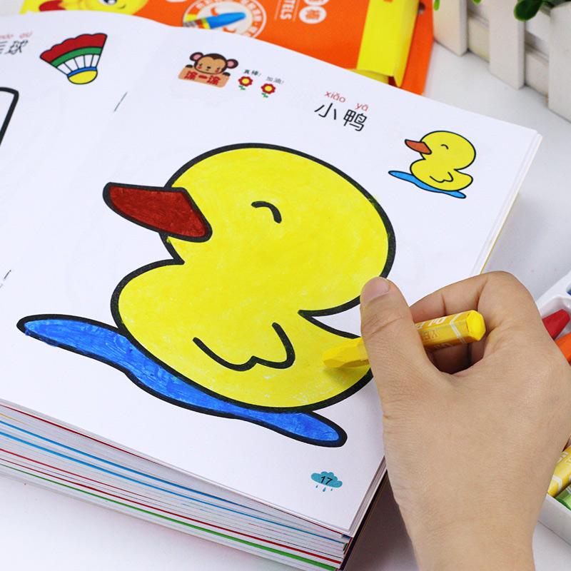 儿童涂色书宝宝学画画本2-3-6岁幼儿园启蒙涂鸦图画绘画本填色书