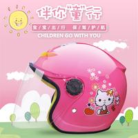 Детские Женский женский электрический мотоцикл мужской Ребенок девочка четыре сезона мультфильм половина шлем ребенка детские Безопасный полностью цоколь зимний