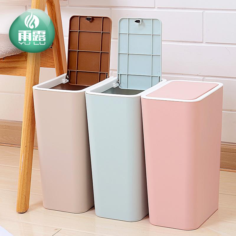 垃圾桶分类家用客厅卧室卫生间有盖创意厨房大号纸篓塑料可爱带盖
