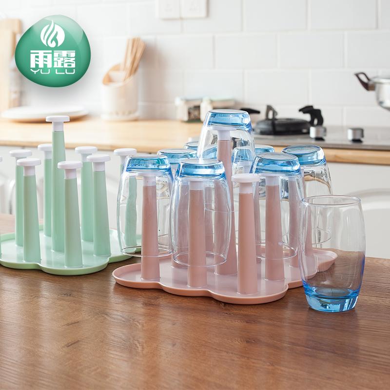 厨房置物架沥水杯架玻璃杯收纳架子创意家居用品塑料杯托沥水盘