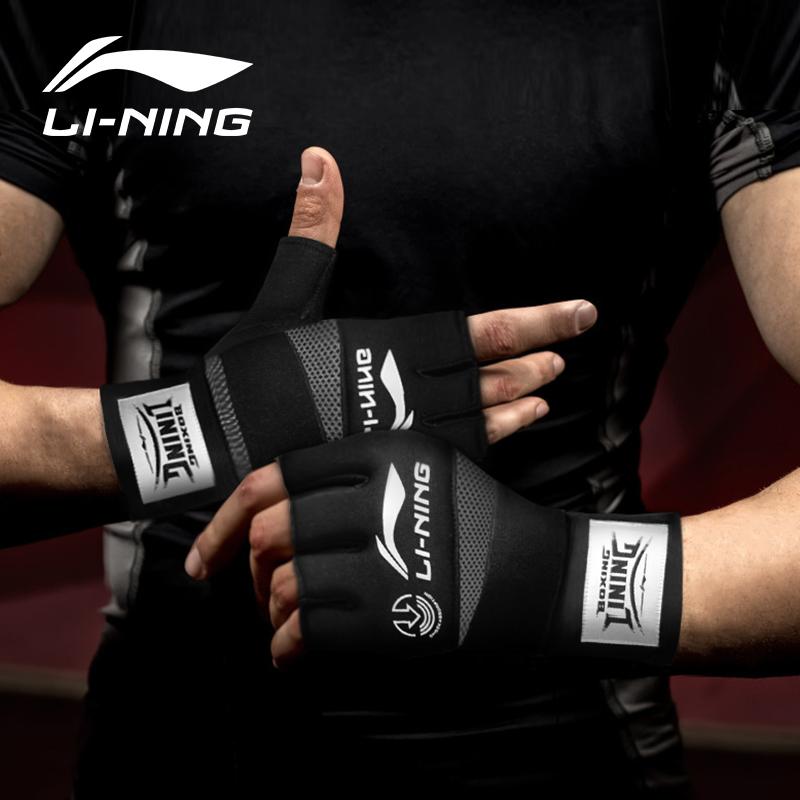 Мужские перчатки без пальцев Артикул 619332799114